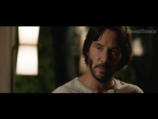 Джон Уик 2 новинки кино фильмы онлайн 2017 боевик криминал трейлер