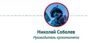 vk.com/niksobolev