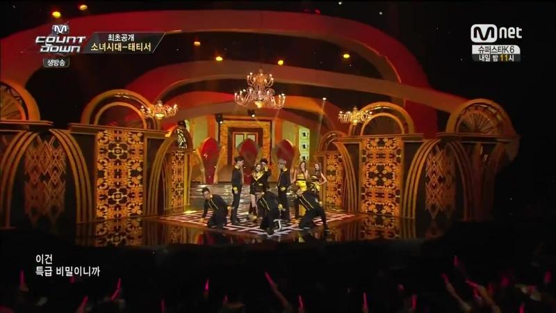 Girls Generation-TTS - Holler @ M!Countdown 140918