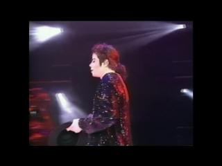 1996-10-11 HWT Live in Seoul, Korea (Part 1)