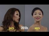 Как менялись стандарты женской красоты в Корее за последние 100 лет?