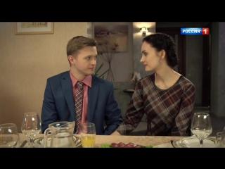 Цвет спелой вишни 1 серия (Эфир 13.05.2017)
