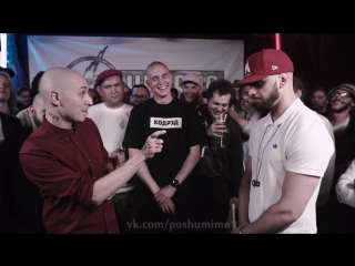 Oxxxymiron / Оксимирон - Х*й тебе ST, гулькин член (VERSUS BATTLE) vs СТ
