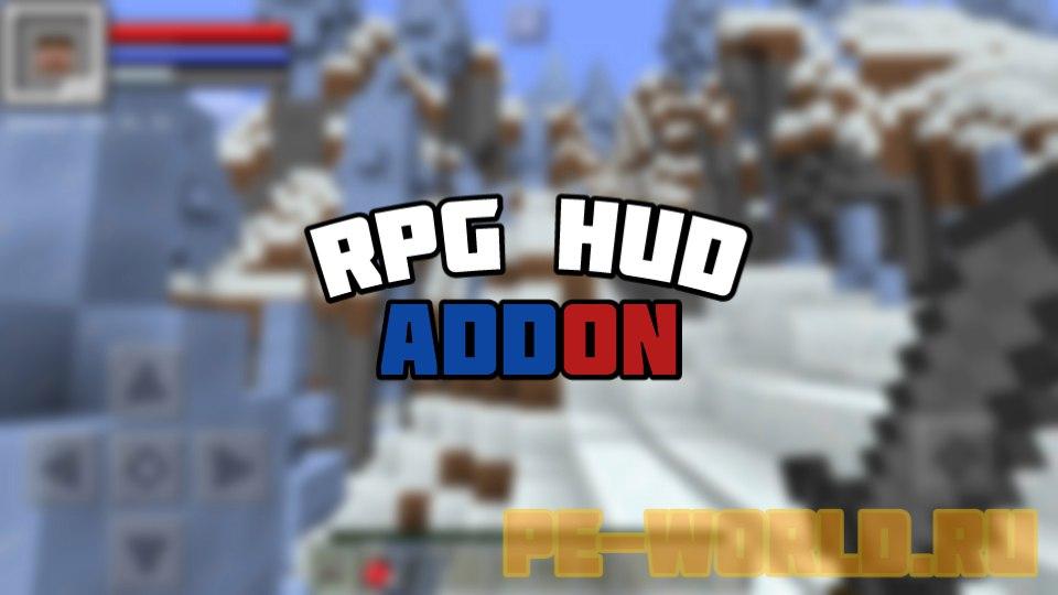 Превью для «Текстур-пак RPG Hud | MINECRAFT POCKET EDITION 1.0.3»