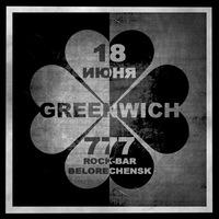 GREENWICH @ Рок-бар 777