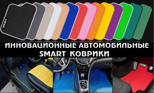 Предлагаем вам открыть прибыльный бизнес по производству автомобильных