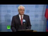 Чуркин Мир должен обратить внимание на применение фосфорных боеприпасов на Укра