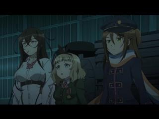18 [AniDub] 12 серия [END] - [BDRip] 35ый отряд Антимагической академии / Taimadou Gakuen 35 Shiken Shoutai