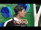 141210 «KBS Vitamin» отрывок с Джексоном из GOT7 [русс. саб]