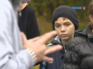 На камеры России 2 был снят рекорд для Гиннесса