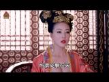 Императрица Китая серия 15.из 82 русские субтитры