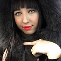 Дарья Шинкарук