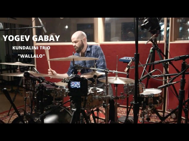 Meinl Cymbals Yogev Gabay Kundalini Trio Drum Video Wallalo