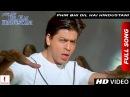 Phir Bhi Dil Hai Hindustani   Title Track   Juhi Chawla, Shah Rukh Khan   Now in HD