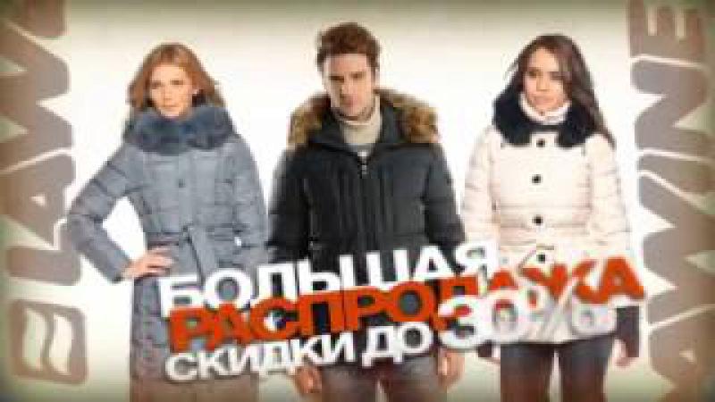 Рекламный ролик сети магазинов
