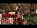 Top 10 Fighters in Game of Thrones (Season 6)