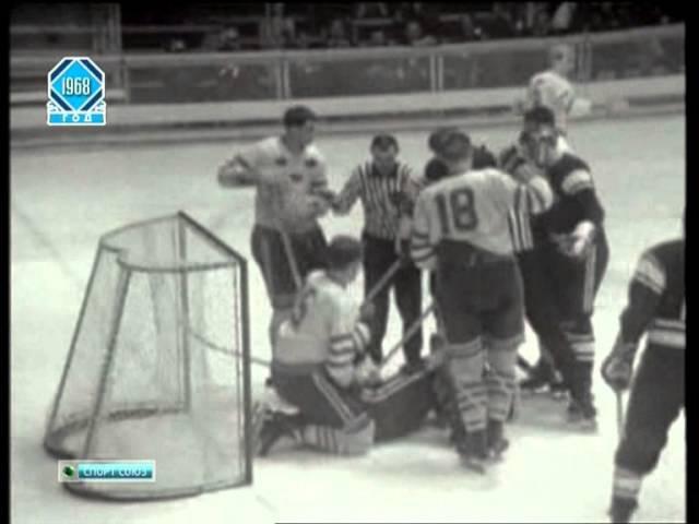 1968 Hockey USSR Sweden Олимпийские игры 1968 СССР - Швеция ХОККЕЙ