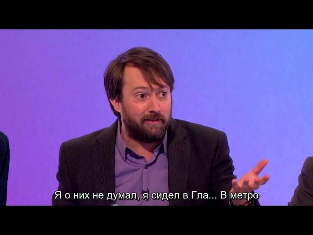 Would I Lie To You S08E04 rus sub