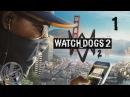 Watch Dogs 2 Прохождение Без Комментариев На Русском На ПК Часть 1 — Пролог