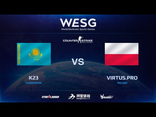 Virtus.pro vs K23, map 2 cache, 2016 WESG CS:GO Grand Final presented by Alipay