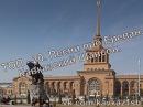 ТОП - 20. Песни про Ереван. Кавказский Шансон. Caucasian Music