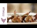 Перепела в Марокканском Стиле с Медом iCOOKGOOD on FOOD TV Птица