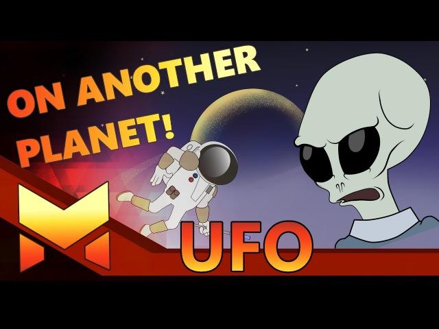Близкие контакты 13-го вида! Шуточное видео про инопланетян.