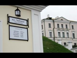 У Менску з'явіліся шыльды з гістарычнымі назвамі вуліц   История улиц Минска – на табличках <#Белсат>