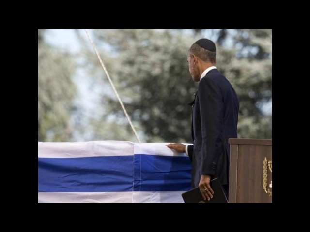 Увесь свет прыляцеў у Ізраіль, каб развітацца з Пэрэсам | Мир попрощался с Пересом <Белсат>
