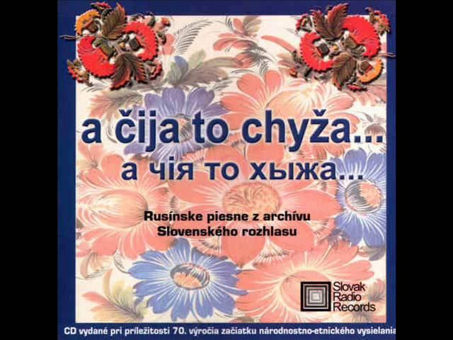 2004 А чія то хижа FS Verchovina Словенско