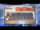 В честь Дня Победы администрация подарила ветеранам конфеты с налетом