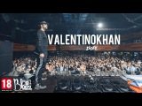 BONFIRE VALENTINO KHAN @ YOTASPACE  Moscow  Aftermovie