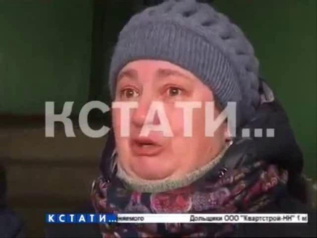 Полный беспредел властей в сфере ЖКХ Кстати Новости Нижнего Новгорода
