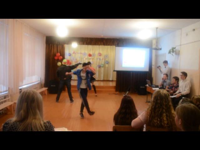 Танец девочек 11 класса