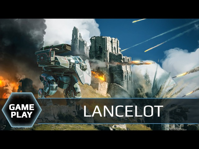 Lancelot: First look at the gameplay