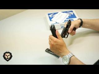 ВПО 525 ПМ СХП - Охолощенный пистолет Макарова (Видео-Обзор)