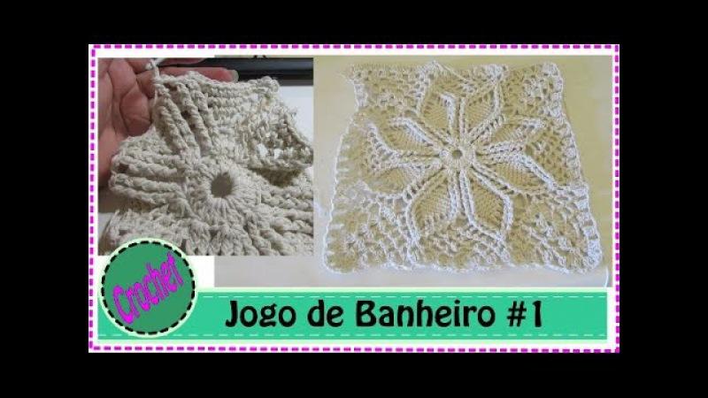 Veja o Blog Antes de começar -Jogo de Banheiro em Crochet com Barbante 1