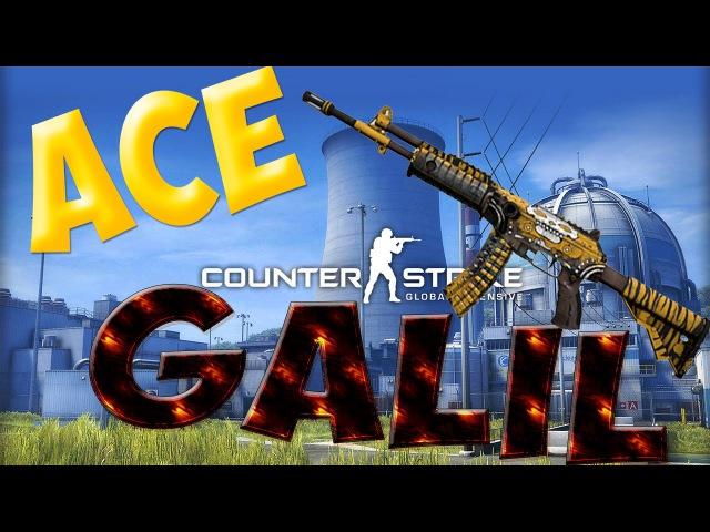 CS:GO ACE GALIL New de_nuke