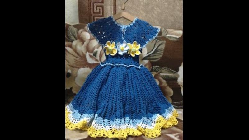 Платье на девочку крючком Часть № 2. Мастер класс