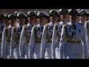 Накрашенные ресницы и белые перчатки: как готовятся к Параду Победы курсантки