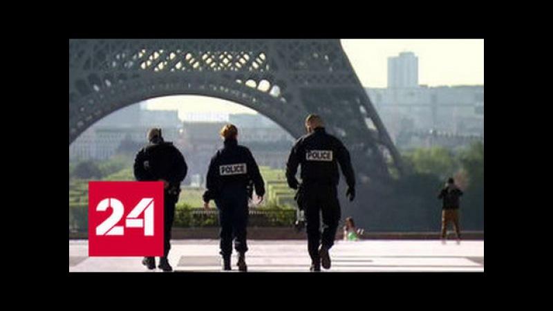 Вся Франция в курсе: полиция объявила в розыск трех человек
