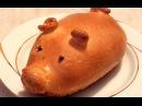 Мясной пирог из дрожжевого теста ПОРОСЕНОК ХРЮ homemade bread recipe