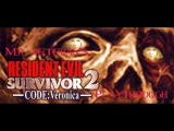 Resident Evil Survivor 2 Code Veronica PS2 HD playthrough
