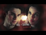► kol + davina ● не вынести
