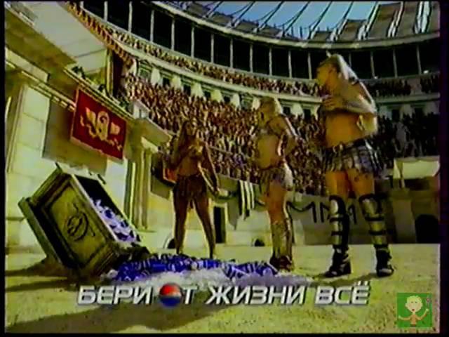 Анонс Пятый ангел. Капкан для олигарха, Рекламный блок (НТВ [Беларусь], 2004) 2