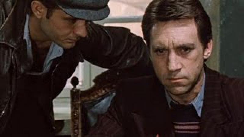 Место встречи изменить нельзя 1 серия (1979) фильм