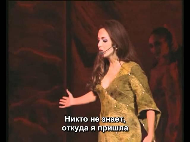 4 Цыганка Феб и Эсмеральда Bohemienne Rus sub