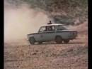 Кодекс молчания (1989) 4 серия - car chase scene