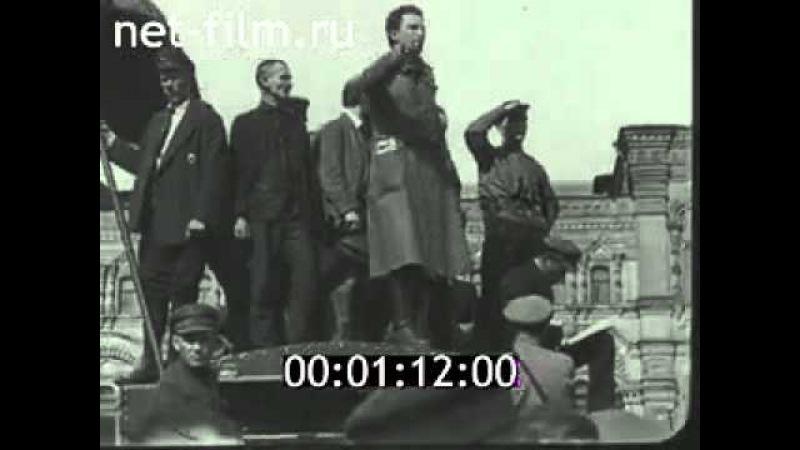 1918 г парад всеобуча на красной площади в Москве