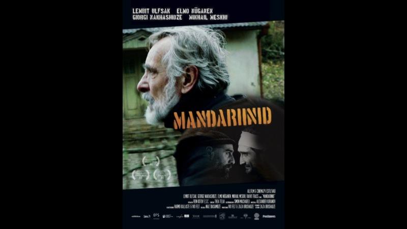 Мандарины (2013) — КиноПоиск » Freewka.com - Смотреть онлайн в хорощем качестве
